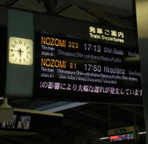 Shinkansen_2_2